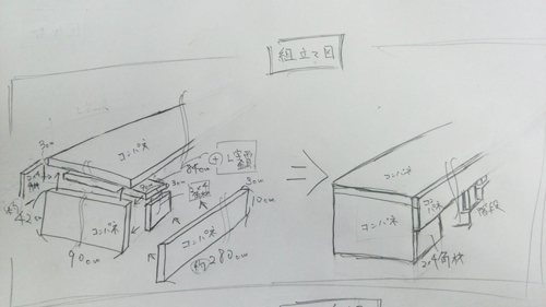 2. 建築学部の知り合いに図面をかいてもらい