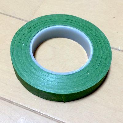 【材料】フローラルテープ