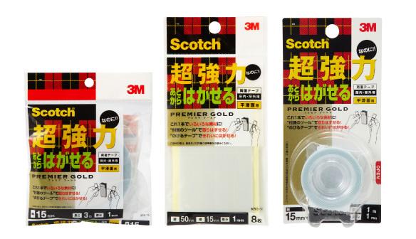 賃貸DIYの救世主、『スコッチ® 超強力なのにあとからはがせる両面テープ プレミアゴールド』が登場