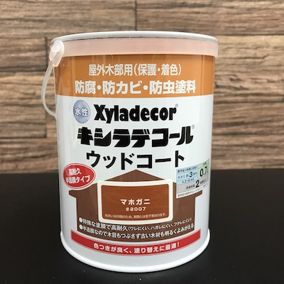 そこで今回は、木材保護塗料 売上No,1の<br>キシラデコールシリーズを試してみます
